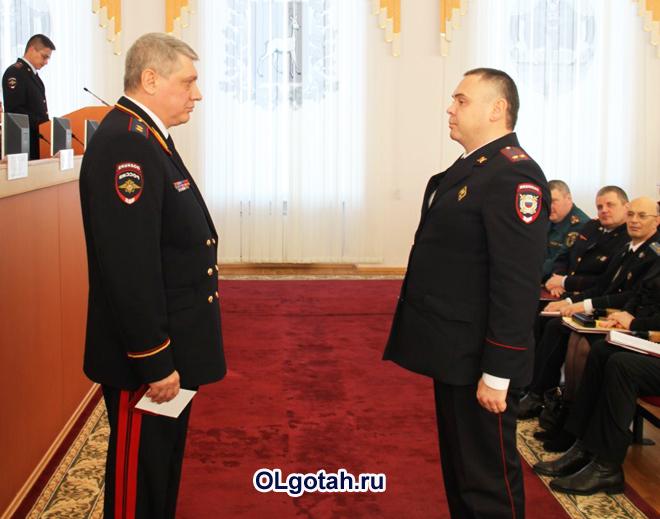 Официальное мероприятие МВД