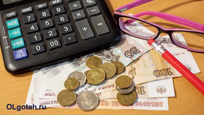 Калькулятор, деньги, очки