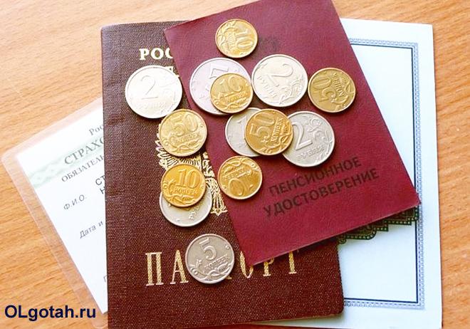 Монеты, паспорт, пенсионное удостоверение, снилс