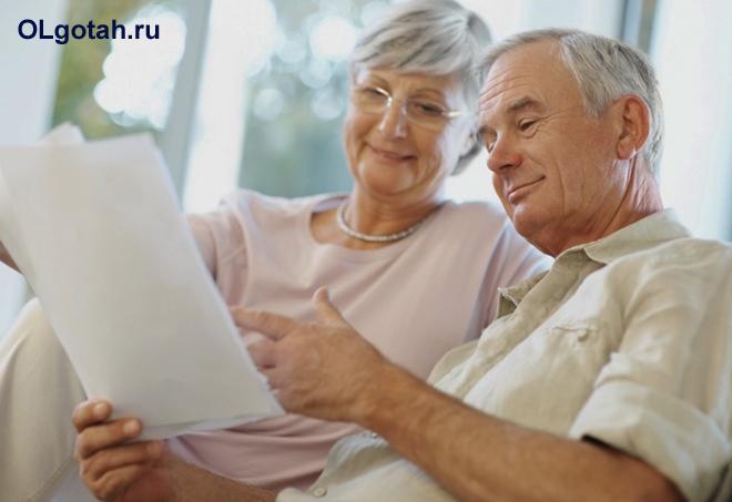 Пожилая пара изучает документы