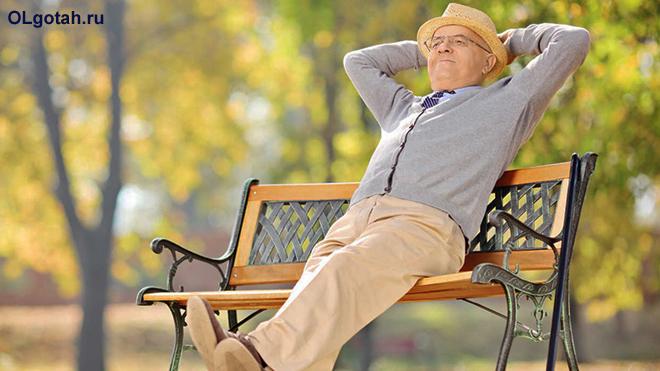 Пенсионер на лавочке в парке