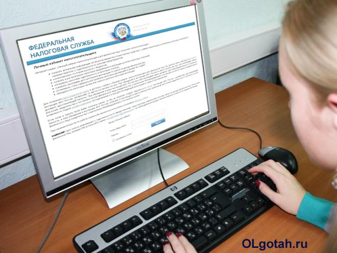 Девушка работает с сайтом налоговой инспекции