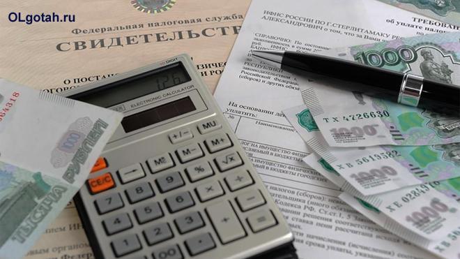 Калькулятор, деньги, документы, ИНН