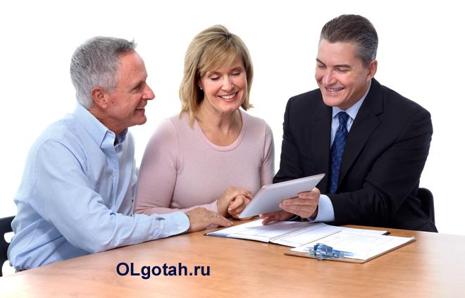 Страховой агент оформляет страховку
