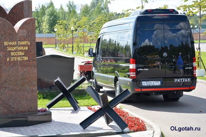 Памятник ветеранам ВОВ