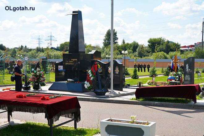 Мемориал на кладбище