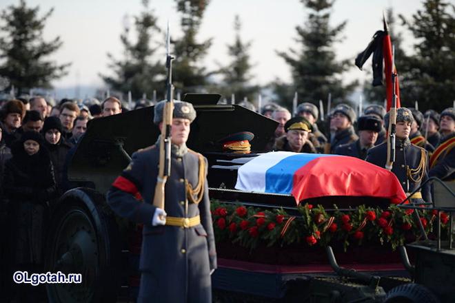 Почетные военные похороны