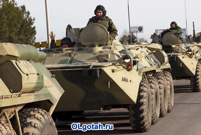 Изображение - Выплаты подъемного пособия военнослужащим podemnoe-posobie-voennosluzhashchim-3