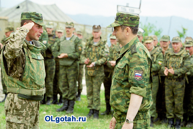 Рапорт у военнослужащих