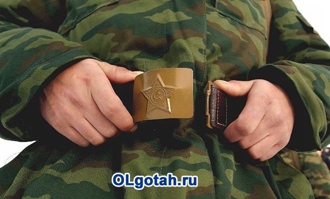 Военнослужащий потягивает ремень