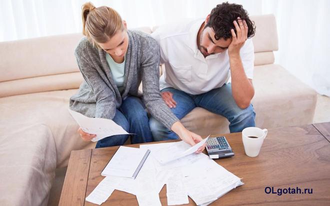 Супруги разбираются в документах