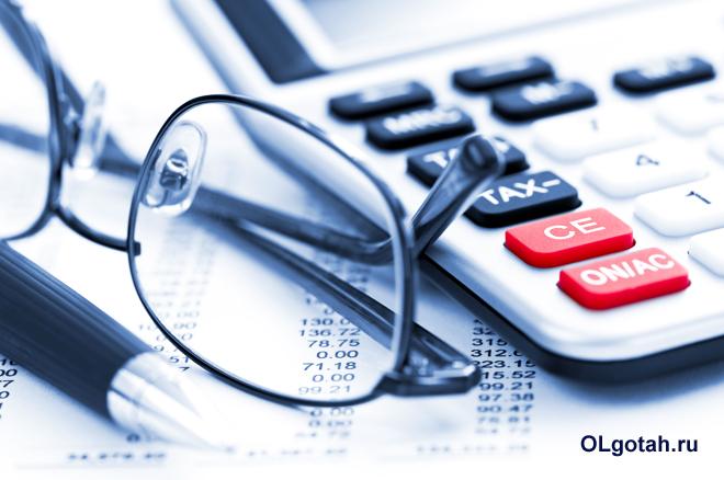 Калькулятор, очки и ручка