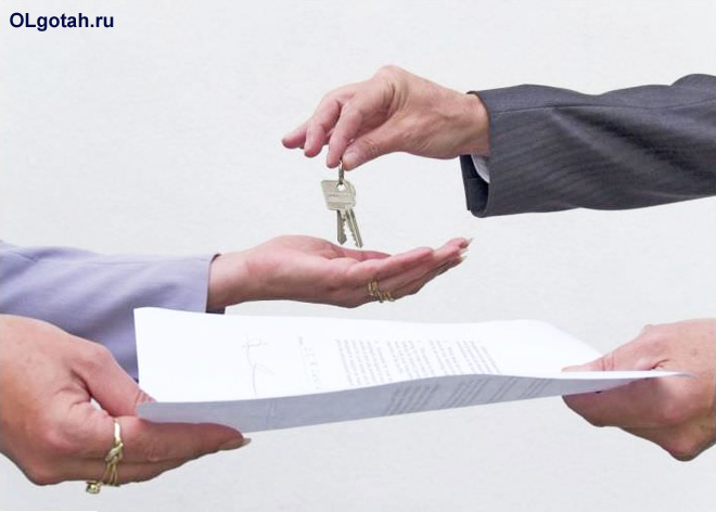 Мужчина передает ключи и договор другому мужчине