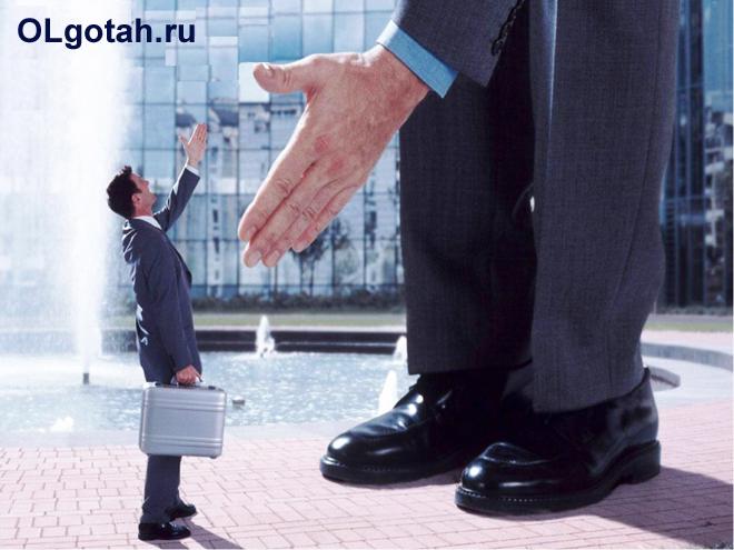 Великан помогает офисному рабочему