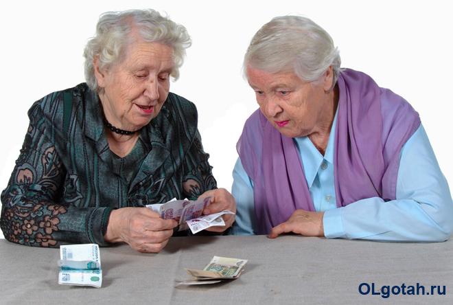 Пожилые женщины считают монеты